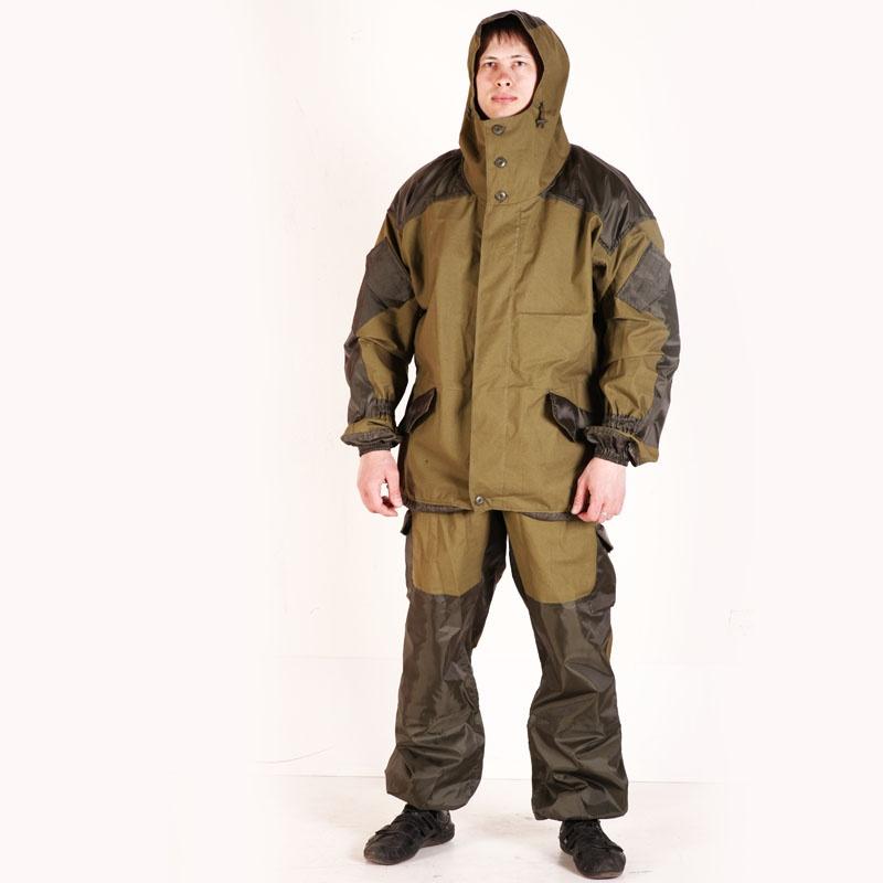 Военная Зимняя Одежда Купить